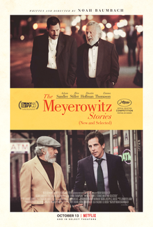The_Meyerowitz_Stories