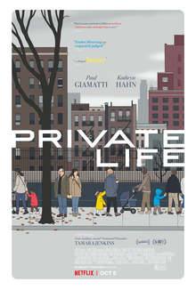 Private_Life_poster